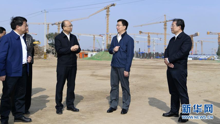 韓正在河北雄安新區調研并召開規劃建設辦公會