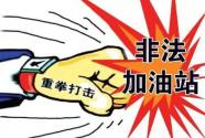 """""""黑油窩""""游擊術:匿身街市 網絡分銷"""