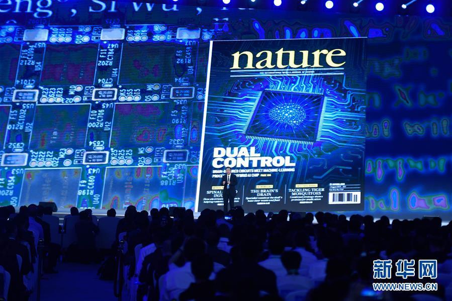 (图文互动)(3)15项世界互联网领先科技成果在浙江乌镇发布