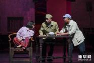 第十六屆中國戲劇節在福州開幕