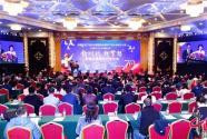 优化医护产业 助力健康中国