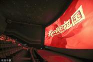 国庆档电影:新主流进阶