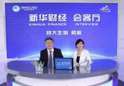 容大生物韩敏:生物技术+中医文化 打造民族品牌
