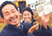 新中國崢嶸歲月|廢除農業稅
