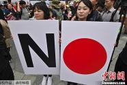 無果!韓日世貿爭端第二輪磋商結束 分歧仍未縮小