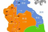 2019首届中泰集结赛即将在贵州兴义启程