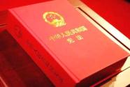 新中國崢嶸歲月|中國特色社會主義法律體系形成
