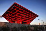 新中国峥嵘岁月|上海世博会成功举办