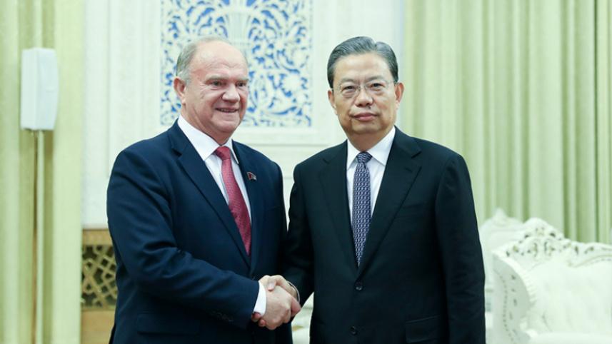 赵乐际会见俄罗斯联邦共产党代表团