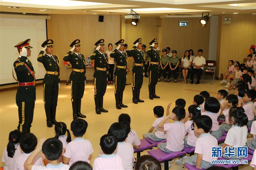 (澳门回归20周年)(2)八一军旗耀濠江——中国人民解放军进驻澳门20周年纪实