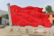 吉林公主岭抓非公党建促民营经济发展