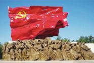 中铁二十局集团:党建,把大家拧成一股绳