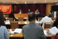 广东省扶贫开发协会承担50家社会组织党建指导任务