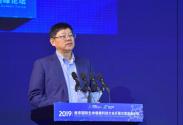 """南京江北新區著力建設""""基因之城"""" 千億級生命健康產業加速集聚"""