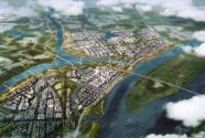 長江新城:世界眼光,謀劃百年大計