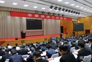 滨州人能,滨州人行,2019年滨州交出令人欣喜的成绩单