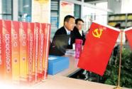 广州市白云区:勇当活力湾区枢纽打造经济强区