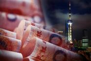 """新起点""""启航"""" 中国向高收入国家迈进"""