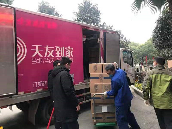 重庆农投集团全力驰援2