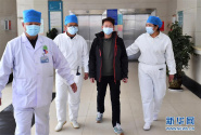 """""""千里之外有大爱""""——西藏唯一新冠肺炎治愈患者采访录"""