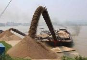 环保枪响,砂价暴涨?