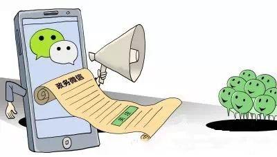 从国民级应用到社会治理帮手――微信助力提升数字化治理水平