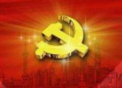 """抗疫战场党旗飘 用初心筑起抗疫""""红色防护墙"""""""