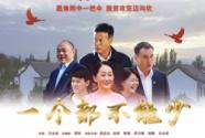 20部电视剧讲述中国脱贫故事
