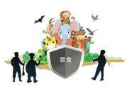 """""""全面禁食""""标本兼治 中国力斩""""野味产业""""黑色链条"""