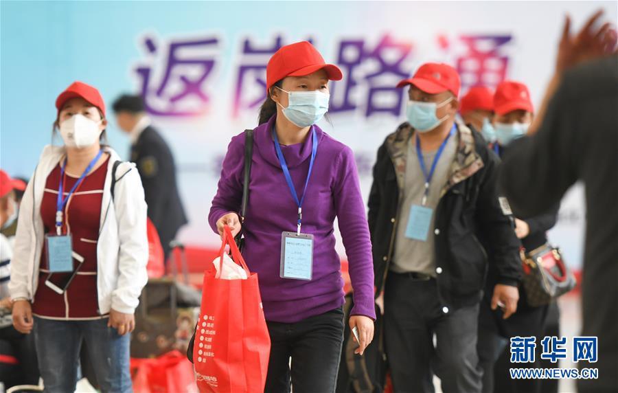 (聚焦疫情防控)(1)湖北荆州1631名务工人员乘高铁专列返岗