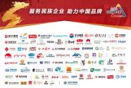 中國大地保險為10余家藥企提供出口貨運保障