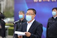 西鳳酒股份公司向寶雞市教育系統捐贈500萬只口罩