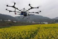 科技助春耕 農家添幫手