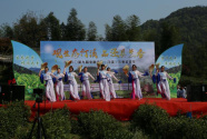 第九屆安徽涇縣蘭香采茶節舉辦