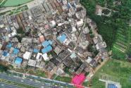 ?開拆了!廣州黃埔加速推進知識城建設