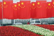 广东中山:13亿元直播产业及数字经济项目助力沙溪服装产业新发展