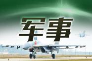 中央军委办公厅印发《军队领导干部经济责任审计规定》