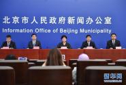 """首都再战""""疫"""",难忘40天——写在北京应急响应级别降级之际"""