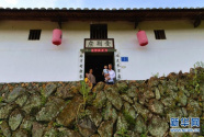 福州永泰:大力推进古庄寨的保护和活化利用