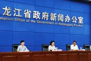 黑龙江未来十年两大旅游规划基本完成