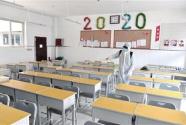 国家卫健委:中小学校要设置临时留观场所