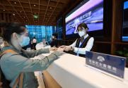 北京大興國際機場固安城市航站樓正式啟用