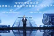 BEIJING汽車進入3.0時代 BEIJING-X7 PHEV和RADIANCE概念車北京車展首秀