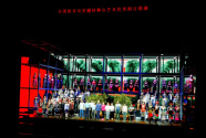 民族歌剧《扶贫路上》作为开幕剧目在国家大剧院上演