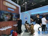 以新应变谋未来——从世界VR产业大会透视江西经济新动能