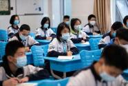 2021年北京高考报名正式启动