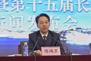 第三届长白山粉雪节暨第十五届长白山雪文化旅游节新闻发布会在京召开