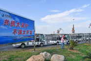 方大九钢依托长江经济带实现高质量发展