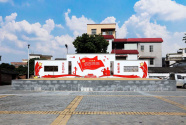 """安塘村:新农村建设的""""微•积分""""探索"""