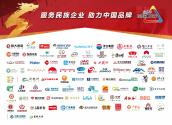 金禾天潤董事長曾琦:塑造中國自主農業品牌,實現科技農業造福于民